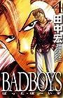 BAD BOYS 第4巻