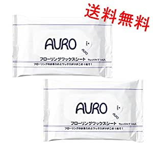 天然おそうじ洗剤 AURO フローリングワックスシート 2個セット
