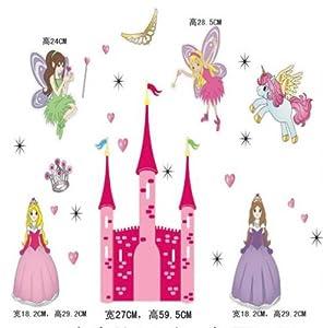 Discountfan princesse f e rose ch teau mur autocollant amovible f - Armoire fille princesse ...