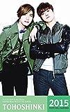 東方神起 TVXQ ユンホ チャンミン 2015年壁掛けカレンダー ポスター付+ユノのミニポストカード 530