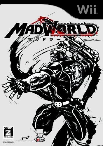 MADWORLD (マッドワールド) 【CEROレーティング「Z」】