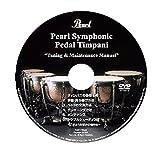 Pearl パール ティンパニマニュアル DVD PDV-TY ランキングお取り寄せ