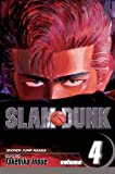 Slam Dunk, Vol. 4 (1421519860) by Inoue, Takehiko