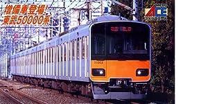 マイクロエース Nゲージ 東武50000系 第2編成 基本6両セット A2782 鉄道模型 電車