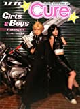 コスプレ☆Cure☆Girls & Boys Yearbook〈2009〉