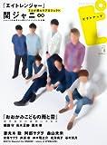ピクトアップ 2012年 08月号 [雑誌]