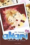 Akari - Hadashi no aitsu Vol.3 (2302001354) by RIE TAKADA