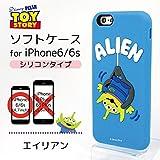[iPhone6s/6対応]ディズニー(エイリアン)ソフトシリコンケース【PG-DCS041LGM】