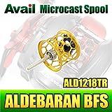 【Avail/アベイル】 シマノ 12アルデバランBFS スプール Microcast Spool 【ALD1218TR】 ゴールド