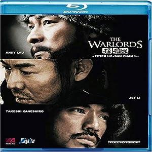 Warlords [Blu-ray]