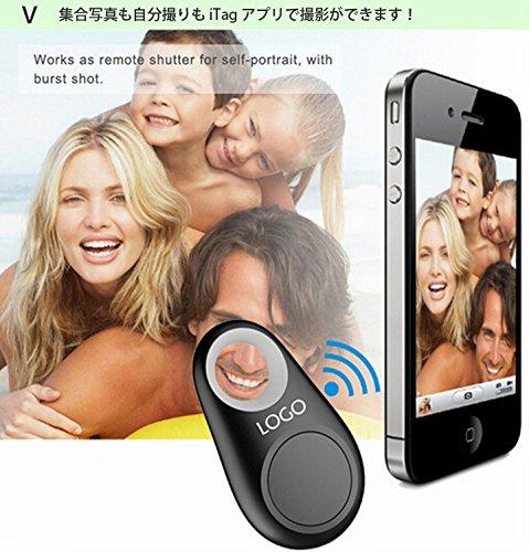 ワイヤレス キーファインダー Bluetooth4.0 紛失防止 ワイヤレスリモート 盗難防止 キーホルダー 置き忘れ防止 落し物 KeyFinder リモート/キー (ブラック)