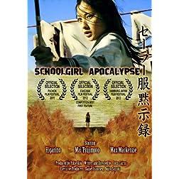 Schoolgirl Apocalypse