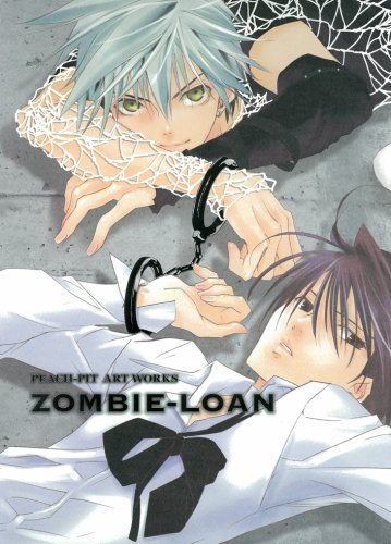 PEACH-PIT ART WORKS 「ZOMBIE-LOAN」