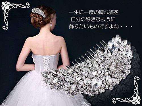 【浪速Lucky】ビジュー ヘアアクセサリー 髪飾り ヘッドドレス レディース コーム