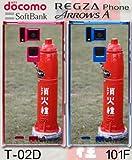 REGZA Phone T-02D/ARROWS A 101Fデザインケース【写真・風景/消火栓・ポリカ 】