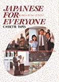 Japanese for Everyone: A Functional Approach to Daily Communication (Quick & Easy)