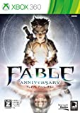 Fable Anniversary 初回生産版 【CEROレーティング「Z」】[18歳以上のみ対象]
