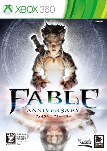 【ゲーム 買取】Fable Anniversary 初回生産版
