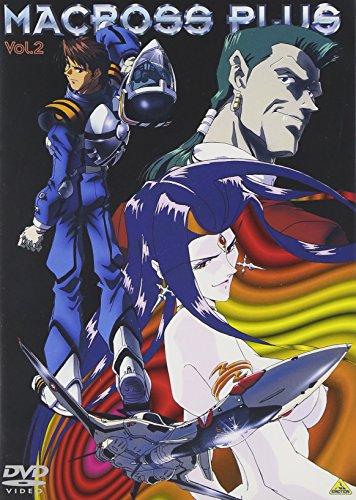 マクロスプラス Vol.2 [DVD]