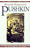 img - for The Complete Tales of Alexandr Sergeyevitch Pushkin book / textbook / text book