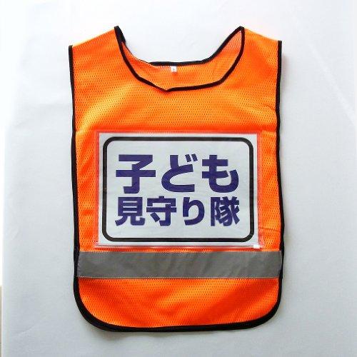 ★ワークマン スレ★Part16 [無断転載禁止]©2ch.net->画像>73枚