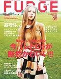 FUDGE (ファッジ) 2011年 09月号 [雑誌]