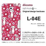 docomo Optimus G Pro L-04E ケース Optimus G Pro L-04E カバー ケース・ジャケット【キャット・フラワー129/l04e-PM129】