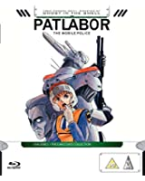 Patlabor: The Mobile Police, Ova Series One [Blu-ray]