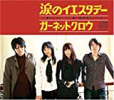 Go For It��GARNET CROW