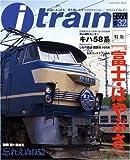 j train (ジェイトレイン) 2009年 01月号 [雑誌]