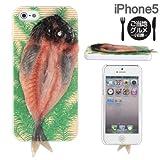 docomo au SoftBank iPhone5 iPhone5S 対応 食品サンプル iPhone ケース カバー ジャケット (アジの開き)