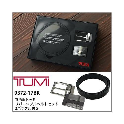 (トゥミ) TUMI TUMI トゥミ リバーシブルベルトセット ブラック 2バックル付き【9372-17BK】 [並行輸入品]