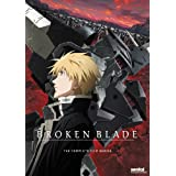 Broken Blade: Complete Collection ~ Souichiro Hoshi