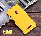 【豪華3点セット! 高品質タッチペン!高光沢保護フィルム付き!】【全9色】【VSTN】Asus Zenfone 5 専用ケース 背面カバー 軽量&薄 本体の傷つきガード 高品質 携帯保護カバー スマートフォンケース (黄色)