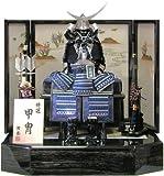 五月人形 鎧 飾り 9602 よろい 飾り