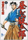 昼まで寝太郎 6 (ヤングジャンプコミックス)