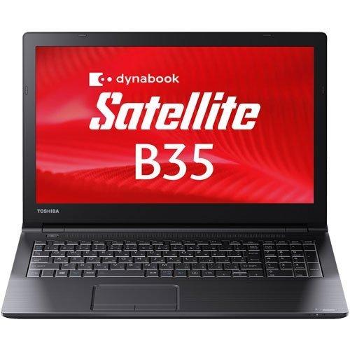 東芝 Dynabook Satellite PB35RNAD483ADA1 Windows8.1 64Bit Celeron 4GB 500GB DVDスーパーマルチ 無線LAN IEEE802.11ac/a/b/g/n Bluettoth webカメラ USB3.0 HDMI 10キー付キーボード バッテリー長持ち最大約9時間 15.6型LED液晶搭載ノートパソコン