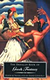 The Dedalus Book of  Greek Fantasy (Dedalus Literary Fantasy Anthologies)