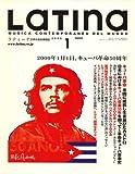 LaTIna (ラティーナ) 2009年 01月号 [雑誌]