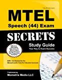 MTEL Speech 44 Exam