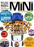NEW MINI STYLE MAGAZINE 15 (秋号 (15) (M.B.MOOK)