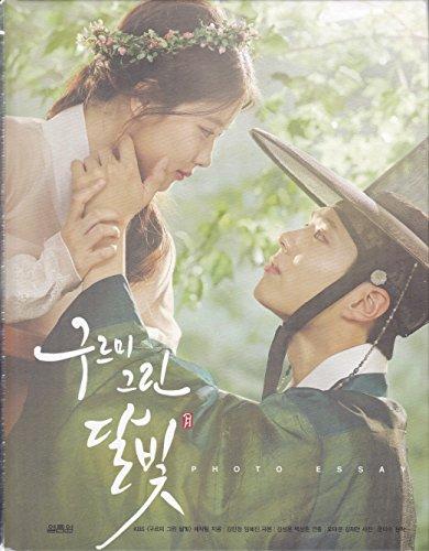 moonlight-drawn-by-clouds-photo-book-korean-drama-park-bo-gum-kpop-