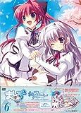 ましろ色シンフォニー Vol.6 [DVD]