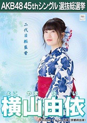 """""""劣等生から総監督へ"""" 総選挙の重圧と不安を乗り越えた、新生AKB48率いる横山由依の軌跡へ迫る 2番目の画像"""