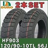 [2本SET] 120/90-10(HF903) ダンロップ OEM VOX50 VOXデラックス用 タイヤ 前後セット DURO製 ボックス