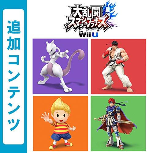 大乱闘スマッシュブラザーズ for Wii U 追加コンテンツ 第1~2弾ファイターまとめパック [オンラインコード]