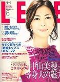 LEE (リー) 2008年 06月号 [雑誌]