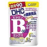 ビタミンBミックス 徳用90日分【栄養機能食品(ナイアシン・ビオチン・ビタミンB12・葉酸)】