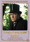 シャーロック・ホームズの冒険[完全版] DVD-SET6