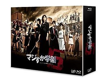 マジすか学園5 [Blu-ray]